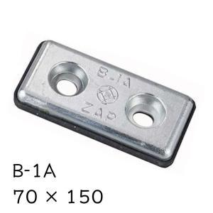 防蝕亜鉛 B-1A|osawamarine