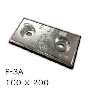 防蝕亜鉛 B-3A|osawamarine
