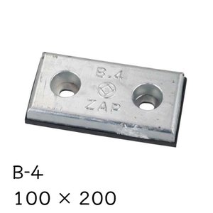 防蝕亜鉛 B-4|osawamarine