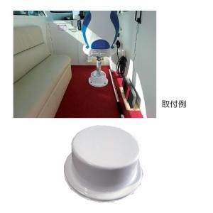 シートベース用 台座 |osawamarine