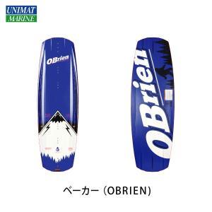 オブライエン OBRIEN ウェイクボード BAKER べーカー 140×43.7cm|osawamarine