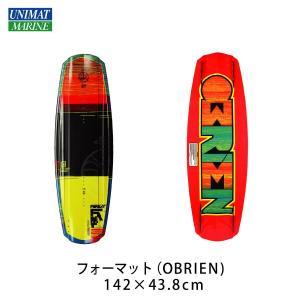 オブライエン OBRIEN ウェイクボード FORMAT フォーマット 142×43.8cm osawamarine