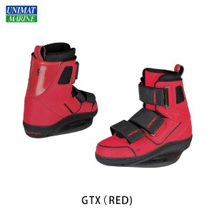 オブライエン OBRIEN ウェイクブーツ GTX 8-10 26-28cm 赤 RED |osawamarine