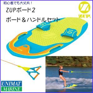 ザップボード2 ボード&ハンドルセット 新感覚のウエイクボード ZUPボード2|osawamarine