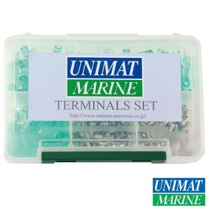 防水ギボシ端子セット  オリジナル防水キット UM-07 ユニマットマリン UNIMATMARINE|osawamarine