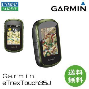 -- ガーミン社製ハンディGPS etrex touch35J イートレックス タッチ35j -- ...