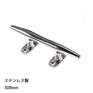 クリート 丸棒タイプ ステンレス308mm|osawamarine