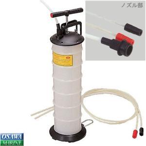 オイル交換 水槽 水 取替 ハンドオイルチェンジャー 6.5L 吸い上げ