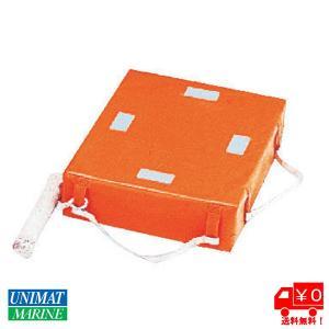 小型船舶法定備品 救命浮器 TKF-4 4人用 オレンジ|osawamarine