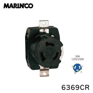外部電源コンセント マリンコ(MARINCO)コンセント 6369CR 陸電 陸側 マリーナ|osawamarine