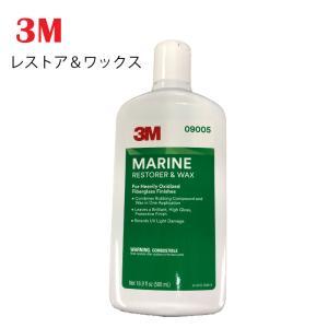 3M レストア&ワックス 09005 473ml|osawamarine