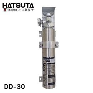 自動拡散消火器 プロマリン DD-30 法定備品 船検|ユニマットマリン