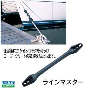 ラインマスター 衝撃緩和ラバー14〜16mm osawamarine
