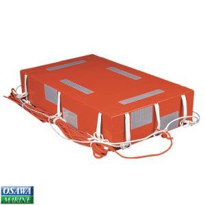 小型船舶法定備品 救命浮器 FMU8 8人用|osawamarine