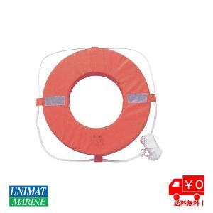 小型船舶法定備品 救命浮環 P-300/浮力13.1kg/浮力体カバー装着ソフトタイプ/再帰反射テープ装着|osawamarine