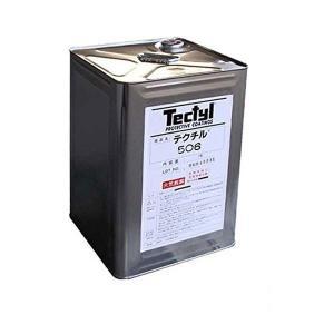 バルボリン(VALVOLINE) 防錆コート剤 テクチル(TECTYL)506 18L 錆を防ぎ表面をコート はけ塗りタイプ|osawamarine