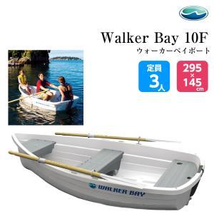 予備検査つき ボート ウォーカーベイ(WALKER BAY) 10F 5hp以下|osawamarine