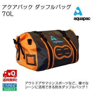 アクアパック ダッフルバッグ 70L|osawamarine