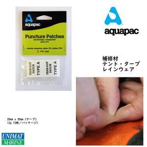 アクアパック パンクチャーパッチ|osawamarine