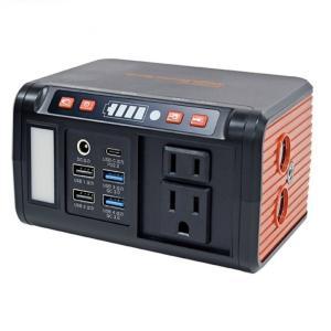 ポータブル電源 ACコンセント2個付 メガパワーバンク SSBACMPB エバーブライト|ユニマットマリン