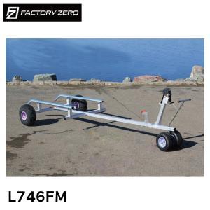 L746FM 大型ランチャーFタイヤ|osawamarine
