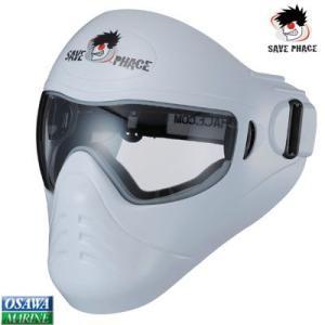 セーブフェイス(SAVE PHACE)スポーツマスク ストームトゥルーパー|osawamarine