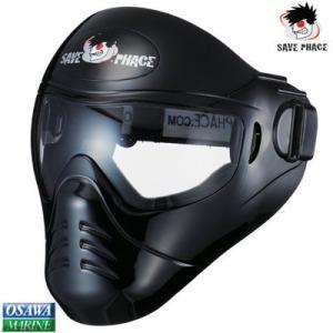 セーブフェイス(SAVE PHACE)スポーツマスク トータルエクリプス|osawamarine