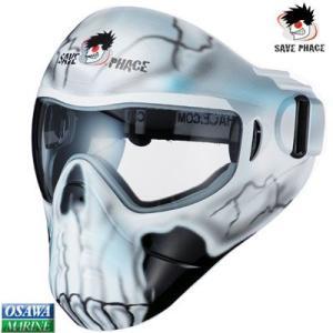 セーブフェイス(SAVE PHACE)スポーツマスク ターミナル ホワイトスカル|osawamarine