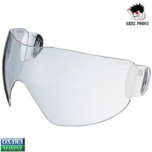 セーブフェイス(SAVE PHACE)スポーツマスク用交換ゴーグル クリアー|osawamarine