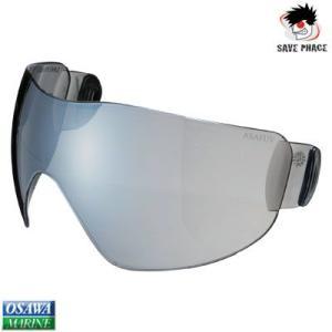 セーブフェイス(SAVE PHACE)スポーツマスク用交換ゴーグル ミラーライトスモーク|osawamarine