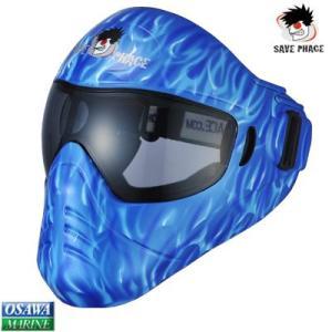 セーブフェイス(SAVE PHACE)スポーツマスク アークティックアイス ブルーフレーム|osawamarine