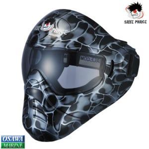 SAVE PHACE(セーブフェイス) マスク ブラックマンバ ガンメタル|osawamarine