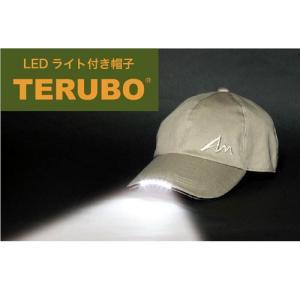 TERUBO(テルボ) LEDライト付き帽子|osawamarine