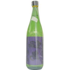 鍋島 吟醸造り純米酒 隠し酒 (裏鍋島) 1800ml 【清酒:佐賀県】