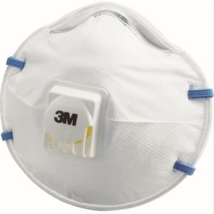3M 使い捨て式防じんマスク 8805 DS2 排気弁付き 10枚入|osc-shop