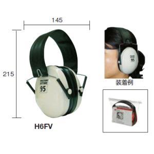スリーエムヘルスケア 3M  イヤーマフ  H6FV|osc-shop