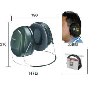 スリーエムヘルスケア 3M  イヤーマフ(圧力調整機能付)  H7B|osc-shop