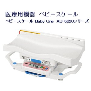 A&D  ベビースケール Baby One AD-6020-5K|osc-shop