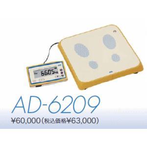 A&D  業務用体重計 AD-6209|osc-shop