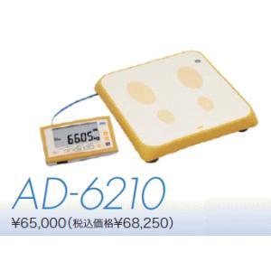 A&D  業務用体重計  AD-6210|osc-shop