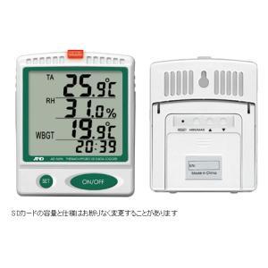 A&D 温湿度 SDデータロガー / 熱中症指数モニター AD-5696|osc-shop