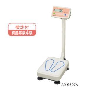 A&D 業務用メディカル体重計 AD-6207A|osc-shop
