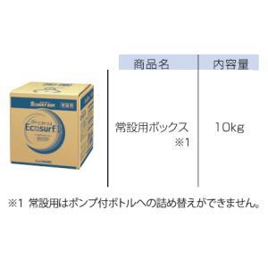 旭化成  ラッキーボーイ エコサーフII  10kg  常設用ボックス|osc-shop