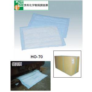 橋本クロス  オイルパッド シートタイプ  HO-70|osc-shop