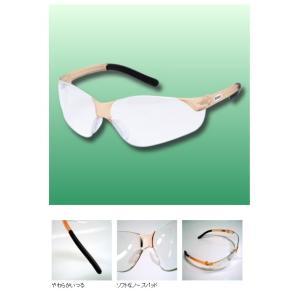 BEESAFE 保護メガネ  ビーセーフプロ982ST  BS982STO オレンジ色|osc-shop