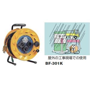 ハタヤ 防雨型リール(屋外用) BF-301K|osc-shop