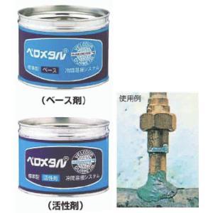 ベロメタルジャパン 冷間溶接システム ベロメタル標準型(2液タイプ) BM-25 osc-shop