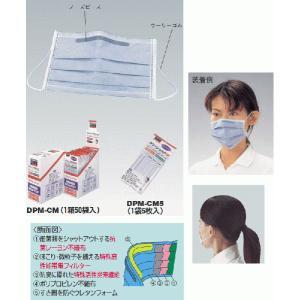 トラスコ クリーンマスク(特殊抗菌仕様・活性炭入り) DPM-CM|osc-shop
