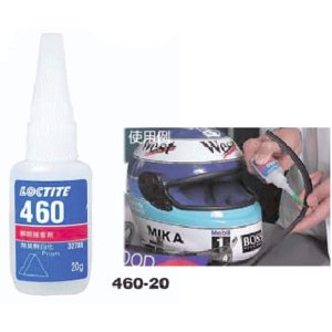 ヘンケルジャパン ロックタイト瞬間接着剤(耐衝撃・耐熱タイプ) 460-20|osc-shop