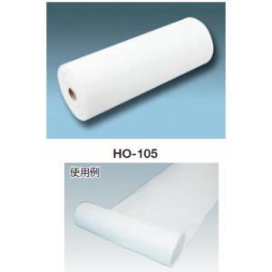 橋本クロス オイルシート(ロールタイプ)HO-105|osc-shop